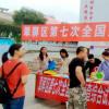 翠屏区第七次全国人口普查综合试点在安阜街道启动