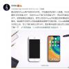 最近很多iPhone用户转到华为手机不知道如何迁移个人数据
