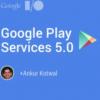 GooglePlay服务50向全球的设备推广