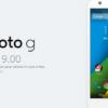 具备LTE的MotoG现已上市