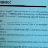 泄漏的图像证实HTCOne将于4月24日登陆T-Mobile