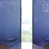 如果您鄙视智能手机上的凹槽和打孔相机那么小米是值得关注的品牌