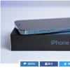 iPhone 12 mini,iPhone 12 Pro Max已被批准测试