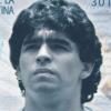 马拉多纳头像被提议印上纸币