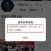 宾利中国回应辛巴售卖宾利月饼