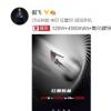 红米Redmi品牌总经理卢伟冰则直接公布了K40系列的起售价