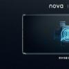 有消息指出华为nova8 Pro还有一款王者荣耀定制版没有发布