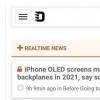 苹果前不久才推出了iPhone 12系列手机