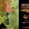 华硕计划在9月30日发布四款灵耀X高阶轻薄本