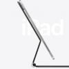 全新iPad Pro正式与广大消费者见面