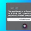 苹果发布会的应该还会有iPad mini AirTags追踪器