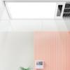 云米互网浴霸首发上线该浴霸支持无线智能遥控