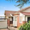 悉尼内西区的房屋在拍卖会上以高于底价的价格出售140万澳元