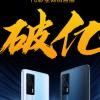 iQOO Neo5正式开售起售价为2499元