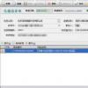 荣耀V40在性能屏幕影像等主要方面都符合其旗舰定位