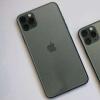 科技在线:新iPhone订单减少新iPhone订单减少的原因是什么