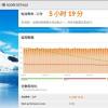 科技在线:评测酷比魔方iwork11手写版怎么样及华硕ZenPadS8.0多少钱