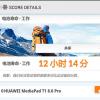 科技在线:评测华为MediaPadT1怎么样及9.7寸原道M9i平板多少钱