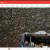 科技在线:评测驰为Vi7平板怎么样及酷比魔方i7Remix版多少钱