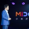 小米开发者大会2020在小米科技园召开