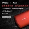 科技在线:科普美图T8多少钱及小米MIUI8.2稳定版支持哪些机型