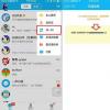 科技在线:科普魅蓝E手机查看WiFi密码教程及魅蓝E定时开关机设置教程