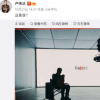 Redmi新机也出现在质量认证中心