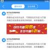 科技在线:科普QQ阅读包月VIP体验卡是什么及QQ阅读包月图标怎么点亮