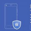 科技在线:科普小米note2意外保险是什么及红米4指纹解锁的设置方法