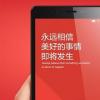 科技在线:科普华为Mate8的SD卡加密的方法及红米Note2安装手机驱动的正确方法