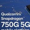 高通正式发布最新7系列骁龙芯片高通骁龙750G