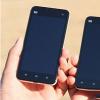 科技在线:教你小米2a好还是2s好及HTCOneX手机上锁教程