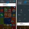 科技在线:科普MotoX省电模式开启小技巧及魅族MX4Pro视频浮窗播放开启小技巧