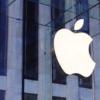 科技在线:简单的教下大家ios13版本的苹果11手机怎么投屏电视吧