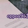 科技在线:教大家oppoa91手机怎么设置个人热点的方法