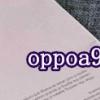 科技在线:教大家oppoa91手机怎么设置系统主题的方法