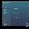 科技在线:如何在Mac上的Mail中将表插入电子邮件中