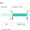 科技在线:教大家怎么下载苹果iPhoneXR手机的铃声方法
