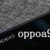 科技在线:教大家oppoa91手机的游戏空间怎么开启的方法