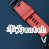 科技在线:教大家华为watchgt2安卓系统手表如何查看电量的方法