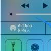 科技在线:AirPlay以及将iPhone或iPad显示屏镜像到AppleTV的方法
