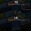魅族向大家介绍了魅族17系列搭载的智能全功能NFC功能