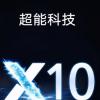 荣耀成为登山队纪念首登珠峰60周年活动唯一指定手机