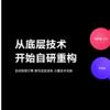 小米正式发布小米10青春版5G新品和MIUI12手机操作系统