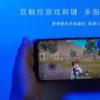 努比亚Play搭载高通骁龙765G移动平台
