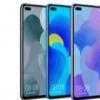 华为nova 6 4G将会有三款配色