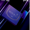 vivo在近日正式推出了配备5000mAh超大容量电池