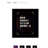 iQOO Neo 855版正式在官网开启预约
