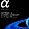 小米官宣将于9月24日推出两款5G手机