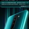 红米Note 8 Pro正式开启首销